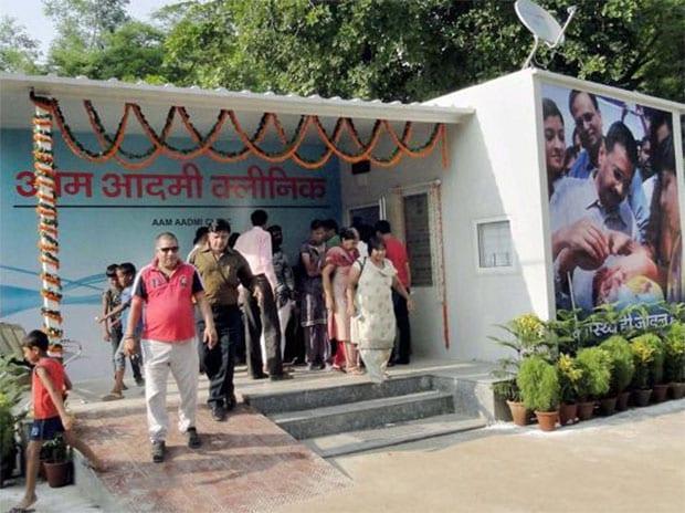 Aam Aadmi Mohalla Clinic