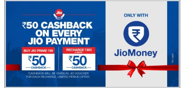 Reliance Jio Money