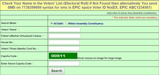 Delhi MCD elections 2017: Going to vote? Check your name in voters