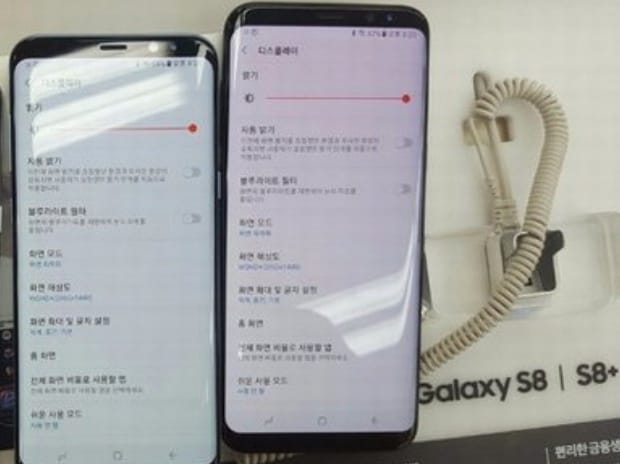 Redress over red-tinted screens in Galaxy S8: Samsung to update