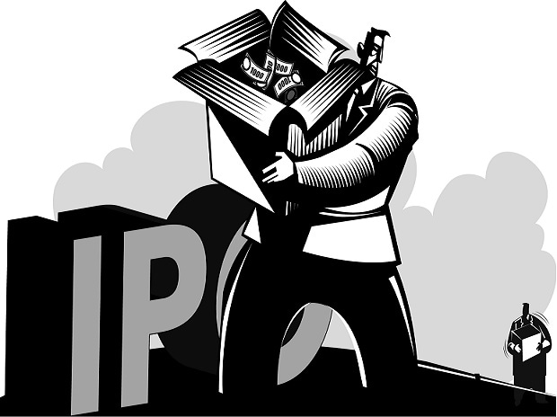 IPOs, IPO allotment, small fund houses, small funds,
