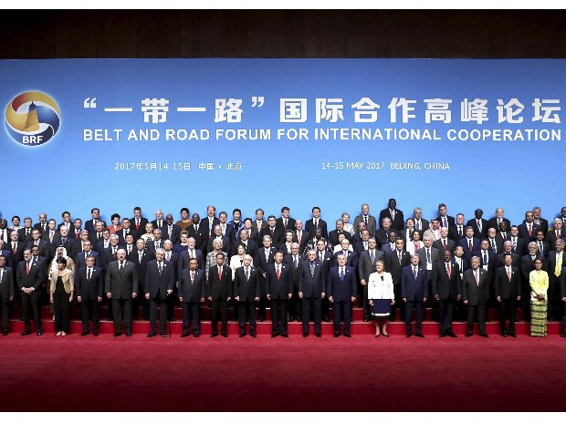 Silk Road summit, China