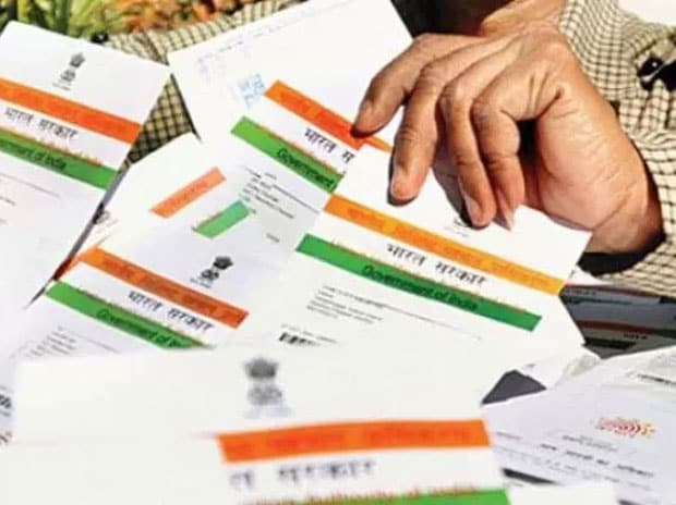Letter on linking land record with Aadhaar fake: Government