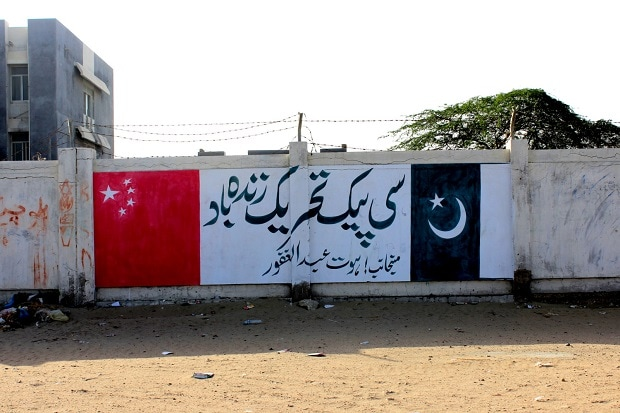 Graffiti celebrates CPEC on the walls of Pakistan [image by: Zofeen T Ebrahim]