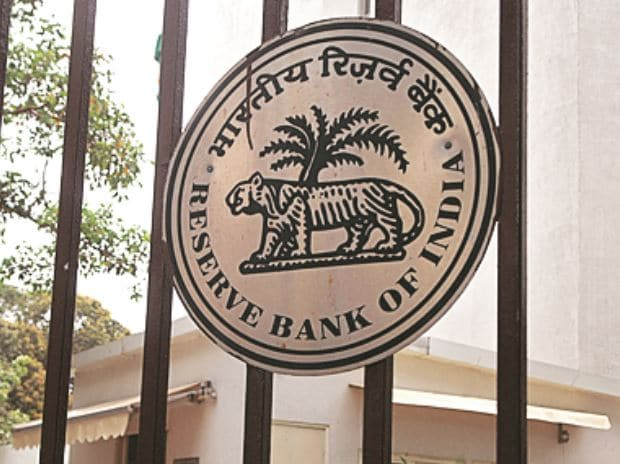 Bank stocks gain up to 7.7% on RBI's NPA resolution move