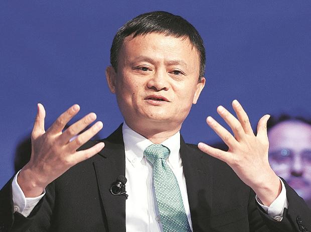 Jack Ma dance