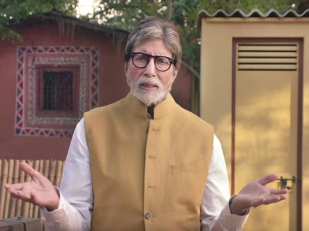 Amitabh Bachchan Paradise Papers