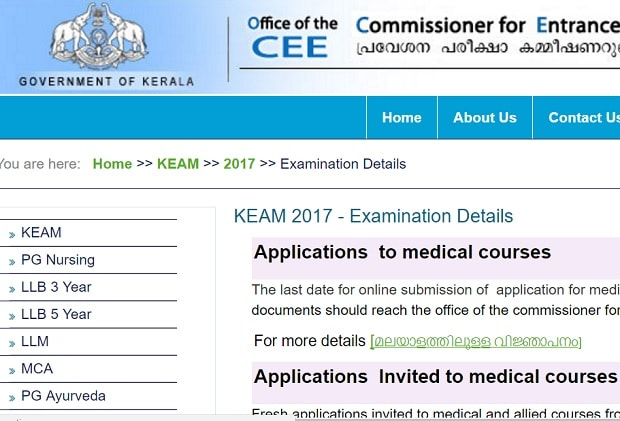 Kerala University UG Admission 2017 third allotment list out, how to check