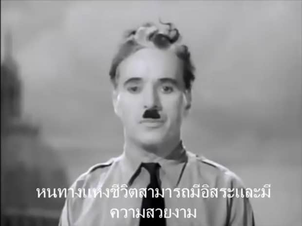 YouTube-blocks-Charlie-Chaplins-The-great-dictator-video-in-Thailand