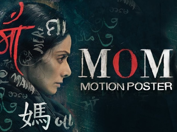 Photo: MOM poster