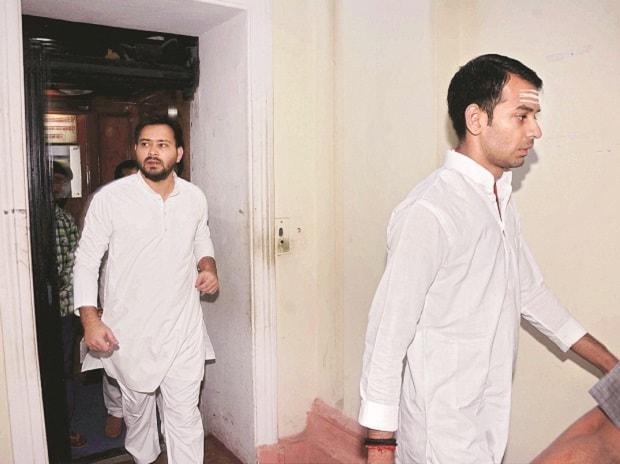 Tej Pratap, Bihar,  Tejashwi