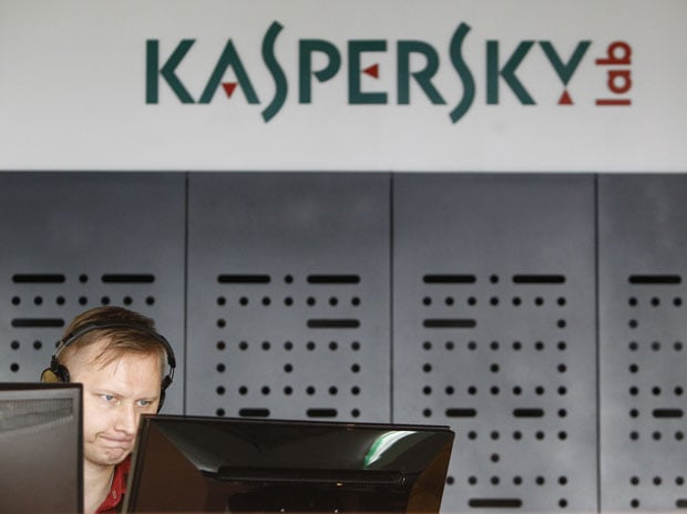 A file photo of the headquarters of Russian cyber security company Kaspersky Labs in Moscow. Photo: Reuters