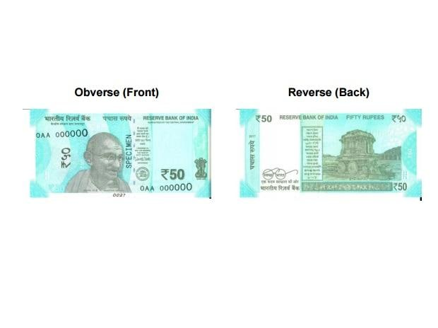 New Rs 50 banknote