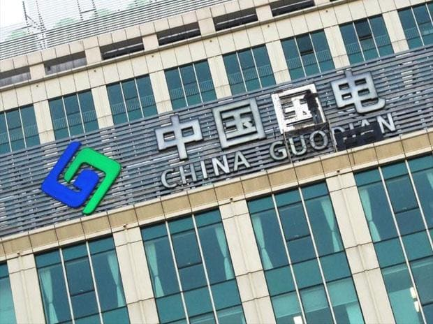 Guodian-Shenhua Coal merger: China to create world's largest power company