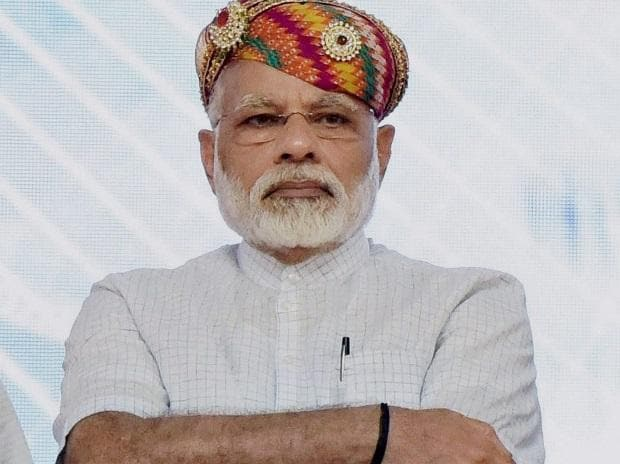 Narendra Modi, Modi, PM Modi