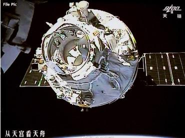 China's first cargo spacecraft, Tianzhou-1, completes automated fast-docking with Tiangong-2 space lab