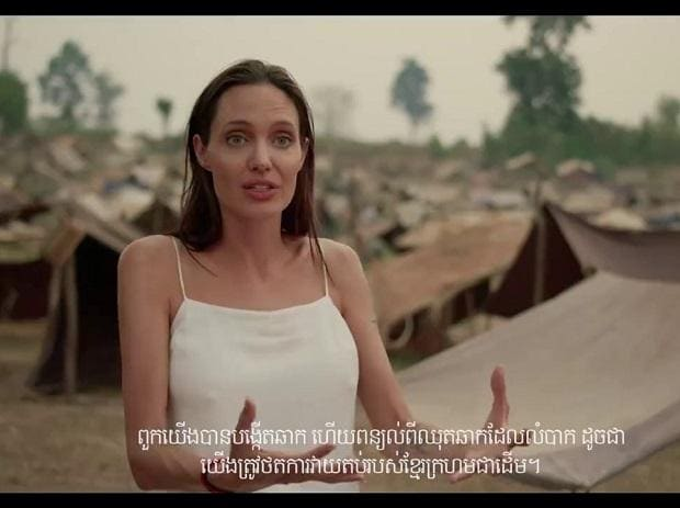 Angelina Jolie. Photo: Youtube