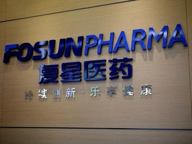 Fosun Pharma, Chinese drug firm, Fosun