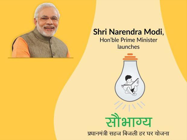 Narendra Modi's 16,000 cr Saubhagya scheme for household: Top 10 highlights