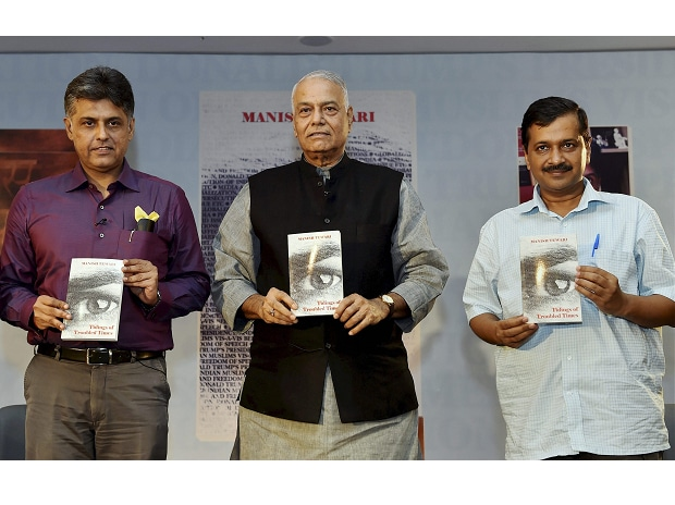BJP veteran Yashwant Sinha and Delhi Chief Minister Arvind Kejriwal release the book