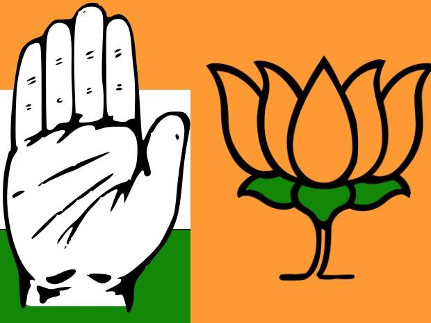 Congress, BJP, Congress-BJP, Cong-BJP, symbol