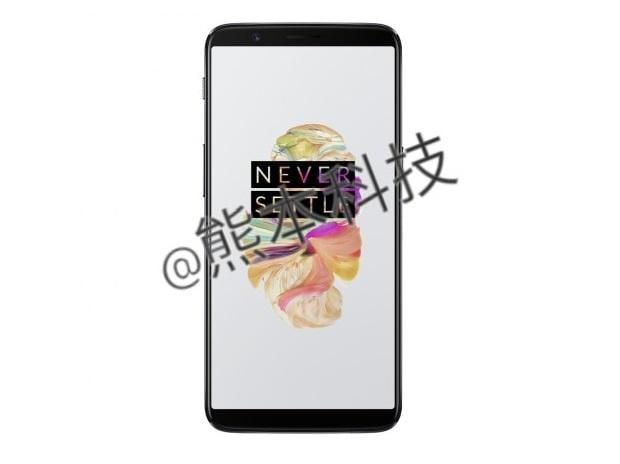 OnePlus 5t leaked image