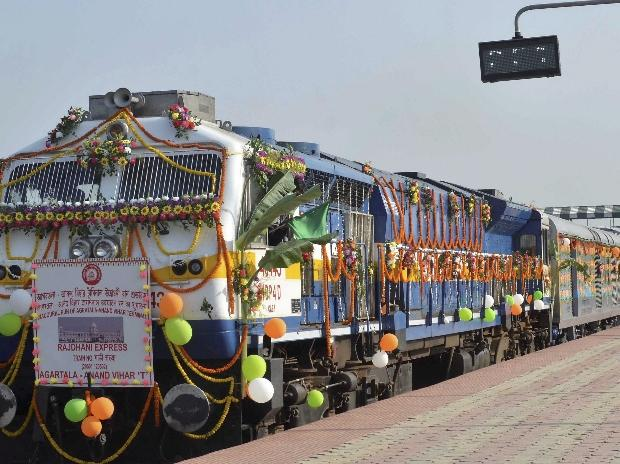 Rajdhani Express, Agartala Rajdhani Express