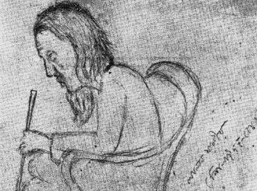 Lalon's only portrait sketched during his lifetime by Jyotirindranath Tagore in 1889. Photo: Wikipedia