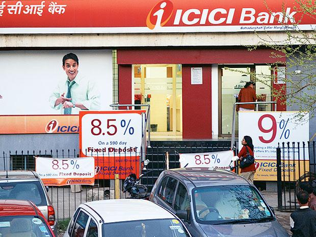 ICICI Bank plans IPO of broking arm