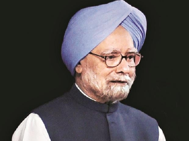 Former Congress prime minister Manomhan Singh
