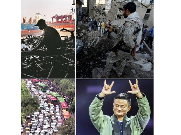 News Digest: Odd-even called off, tension in West Asia, and more
