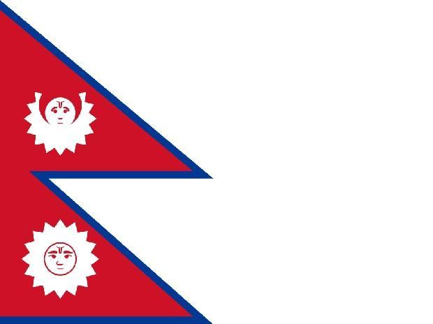 Nepal, Nepal flag