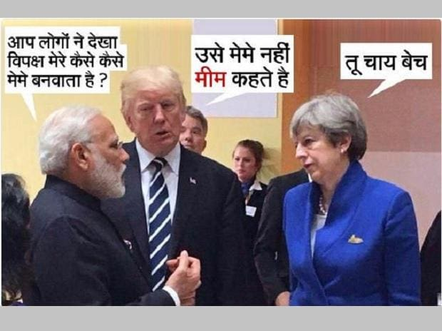Chaiwala meme on Modi