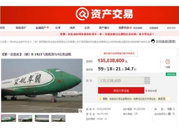 Jumbo sale: Two 747 jets auctioned on Chinese online platform Taobao