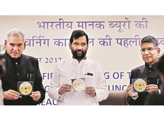 Consumer Affairs Minister Ram Vilas Paswan said the government is working to strengthen the required infrastructure, including testing labs