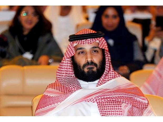 Crown Prince vows to end terrorism in forum