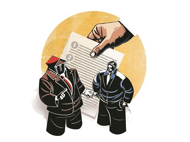 Insolvency Code ordinance, IBC, Banks