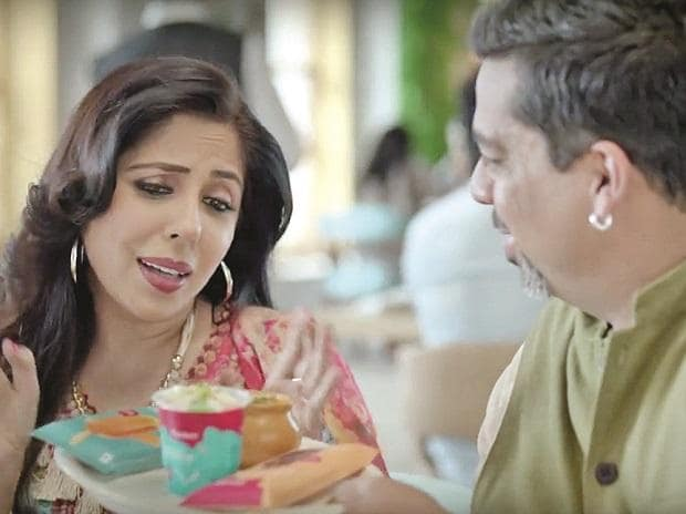 Havmor Ice Cream advertisement