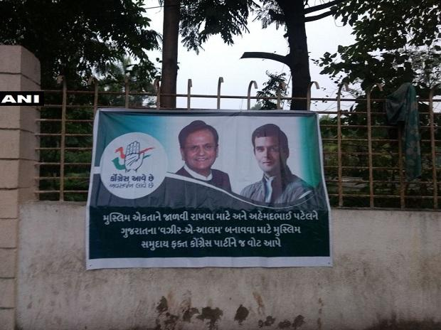 Ahmed Patel Poster