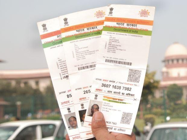 Aadhaar required for availing oneself of food under nutrition mission
