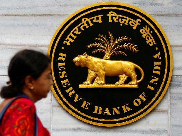 IMF Calls for Overhaul of India Banks