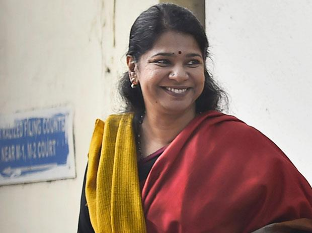 Rajya Sabha MP Kanimozhi at the Patiala House court for her alleged connection in 2G scam, in New Delhi