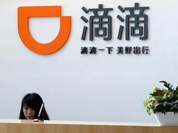 Didi Chuxing, China