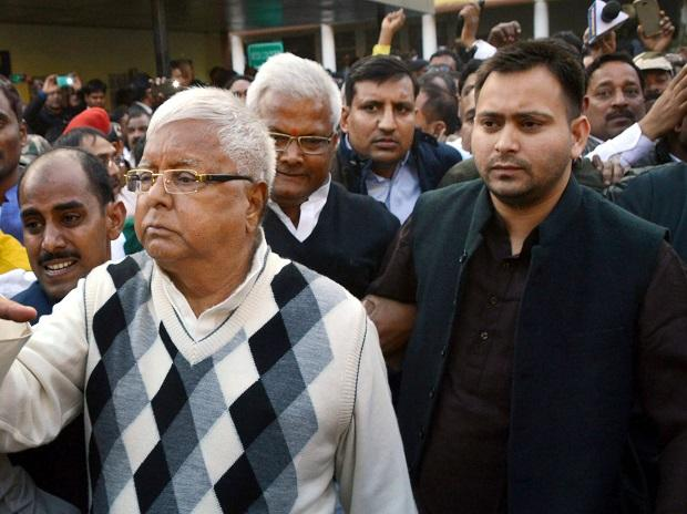 Lalu in Fooder scam case