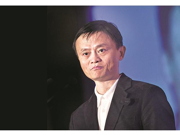 Jack Ma, executive chairman of Chinese internet conglomerate Alibaba Group