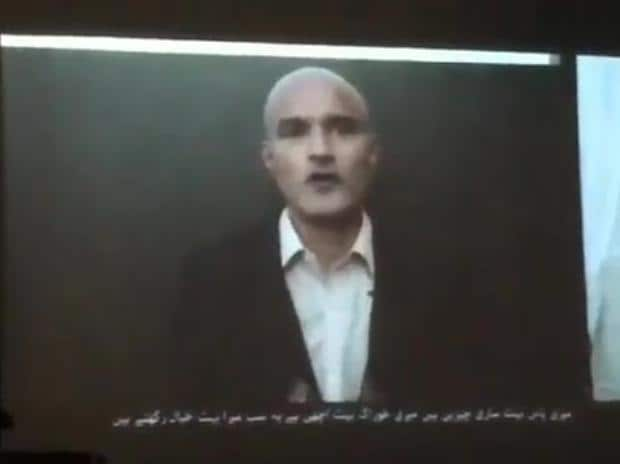 Kulbhushan Jadhav video