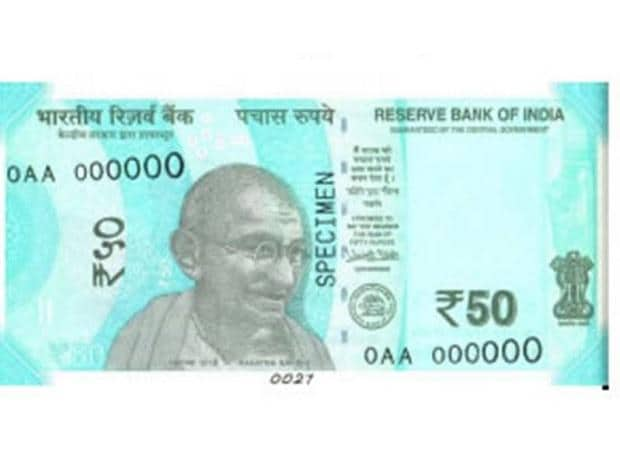 New Rs 50 notes lack features to aid visually-impaired: Govt