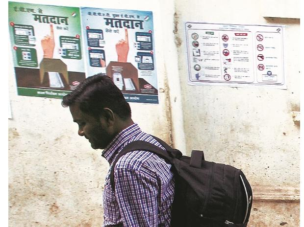 Individuals, NGOs can buy electoral bonds without public disclosure