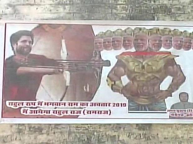 In Amethi, posters show Rahul Gandhi as Ram, Narendra Modi as Ravan