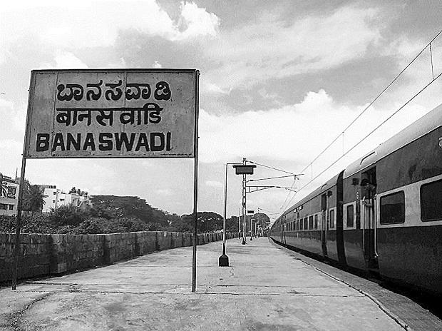 Banaswadi